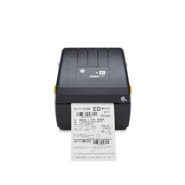 Drukarka etykiet Zebra ZD230 - 3
